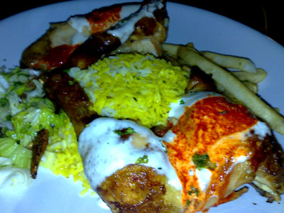 arabian kebab chicken