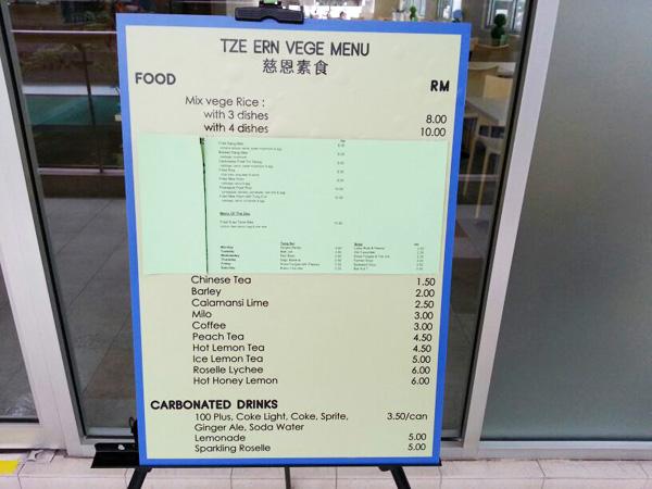 tze ern restaurant menu